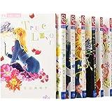 True Love コミック 1-7巻セット (少コミフラワーコミックス)