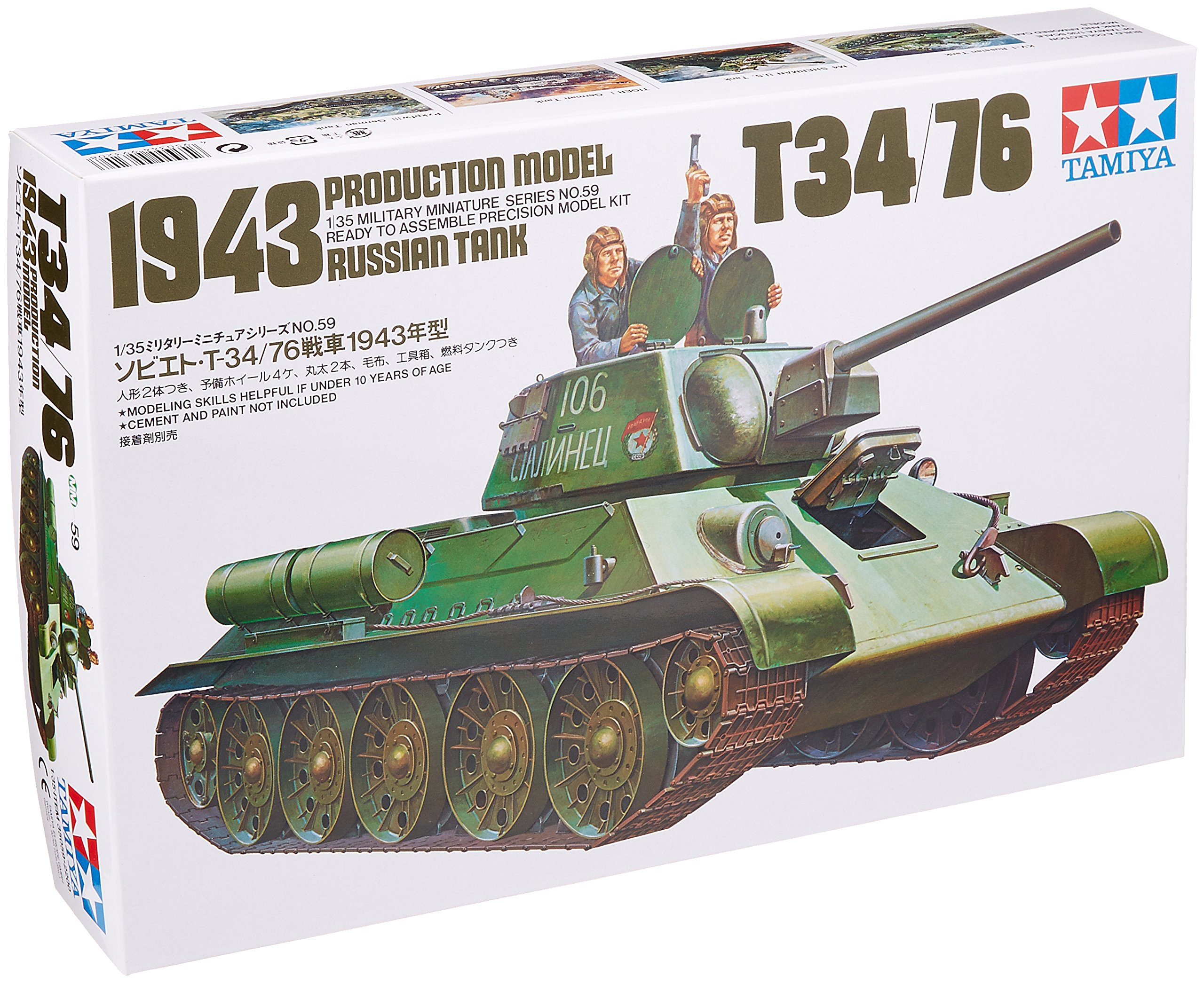 Mejor valorados en Maquetas de tanques & Opiniones útiles de ...