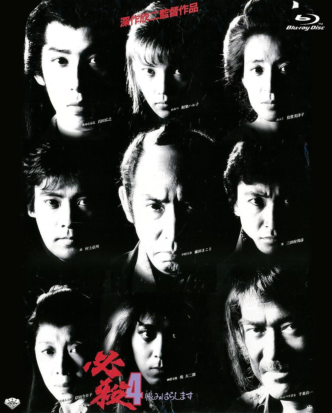 聖域切り下げスリンク梟の城 [DVD]