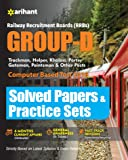 RRB Group D Solved Papers and Practice Sets 2018