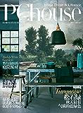 松石绿,秋天最有气质的蓝绿色 PChouse家居杂志9月上刊
