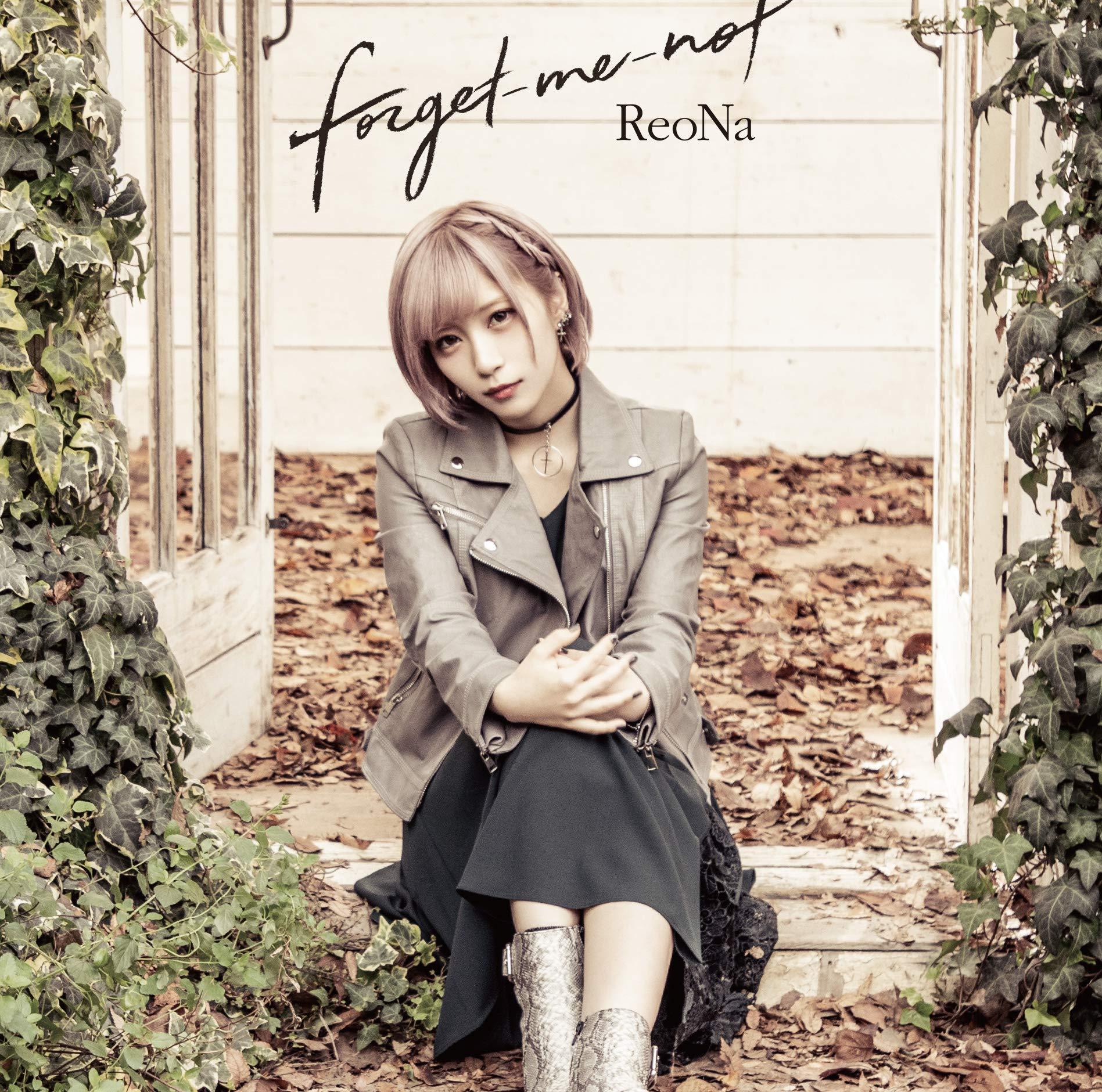 【早期購入特典あり】forget-me-not (初回生産限定盤) (DVD付) (ポストカード付)