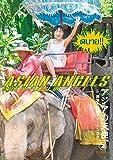 アジアの天使 in 微笑みの国タイ・バンコク フォーイ編 2 キチックス/妄想族 [DVD]