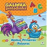 Galinha Pintadinha - Minhas primeiras palavras