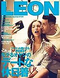 LEON 2019年 06月号 [雑誌]