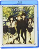 氷菓 / HYOUKA: THE COMPLETE SERIES