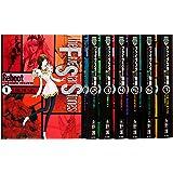 ファイブスター物語 リブート コミック 1-7巻セット (%コミックス)