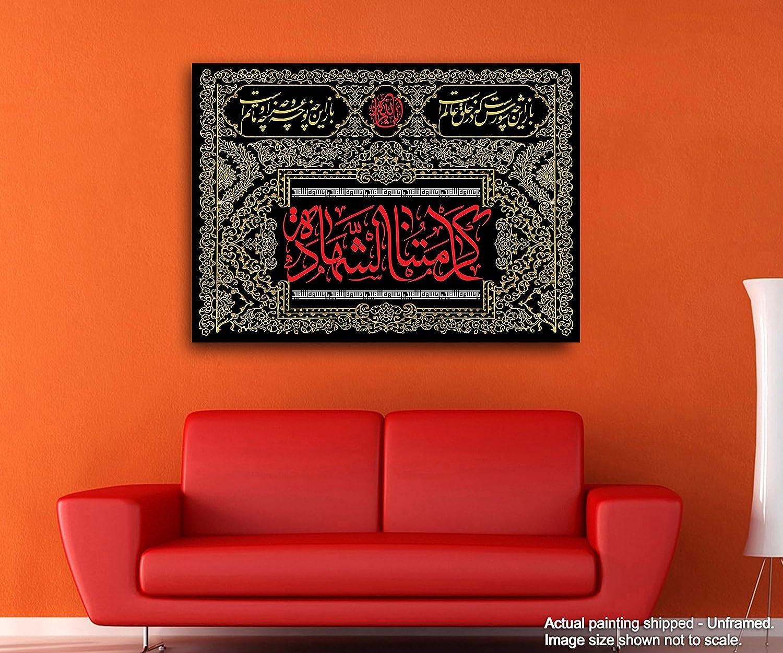 Pintura Para Salas De Estar : Tamatina islámica lienzo pintura u yousra u musulmán pintura para