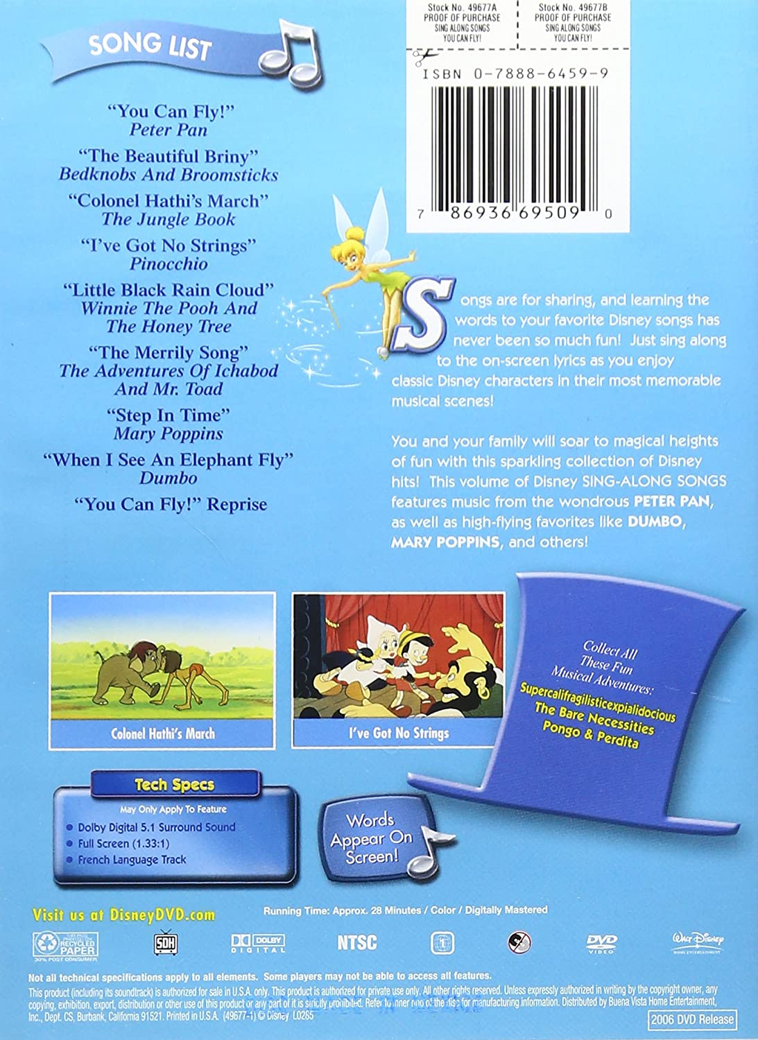 Amazon Com Sing Along Songs You Can Fly Disney Sing Along  # Fly Meubles Audio Bois