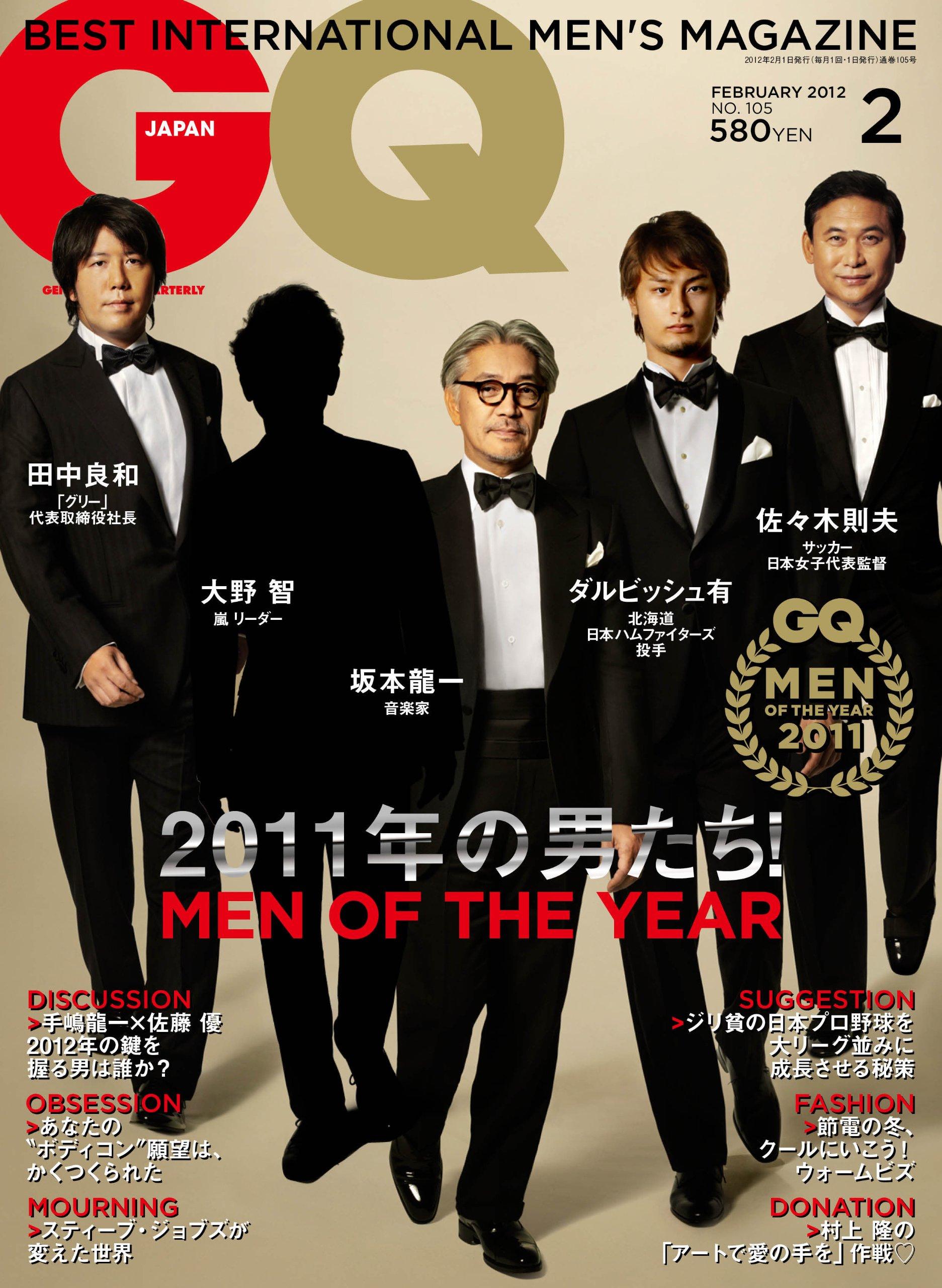 GQ JAPAN (ジーキュー ジャパン)...