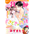 Young Love Comic aya 2018年3月号 [雑誌] (YLC)