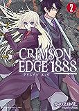 CRIMSON EDGE 1888(2) (ヤングキングコミックス)