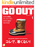 GO OUT (ゴーアウト) 2018年 1月号 [雑誌]
