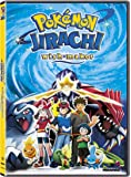 Pokemon Jirachi: Wish Maker [DVD]