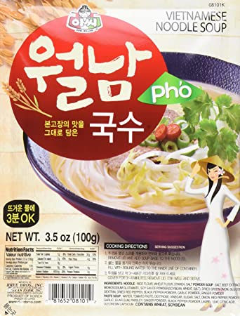 Assi Brand Pho Instant Vietnamese Noodle Soup (Pack of 6)