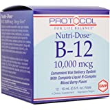 Protocol For Life Balance - Nutri-Dose B-12 10,000 mcg - Convenient Vial Delivery System with Complete Liquid B-Complex - Mixed Berry Flavor - 12 : 15 mL (0.5 fl. oz.) Vials