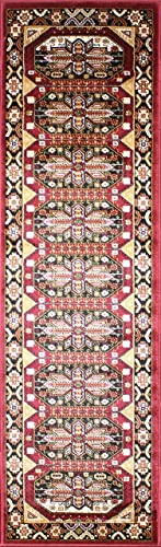 KILIM Boho Bohemian Burgundy Gabbeh Vintage Style K606 Area Rug Clearance Soft and Durable Pile. Size Option , 2 X7 HALLWAY RUNNER