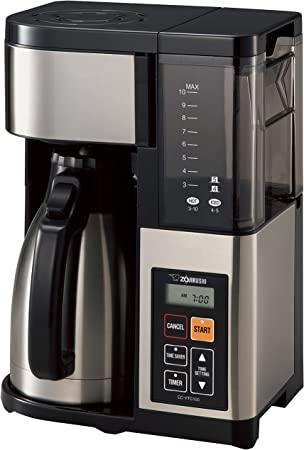 Zojirushi Coffee Maker, 10 Cup, Stainless Steel/Black