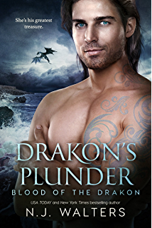 Amazon drakons prey blood of the drakon book 2 ebook nj drakons plunder blood of the drakon book fandeluxe Images