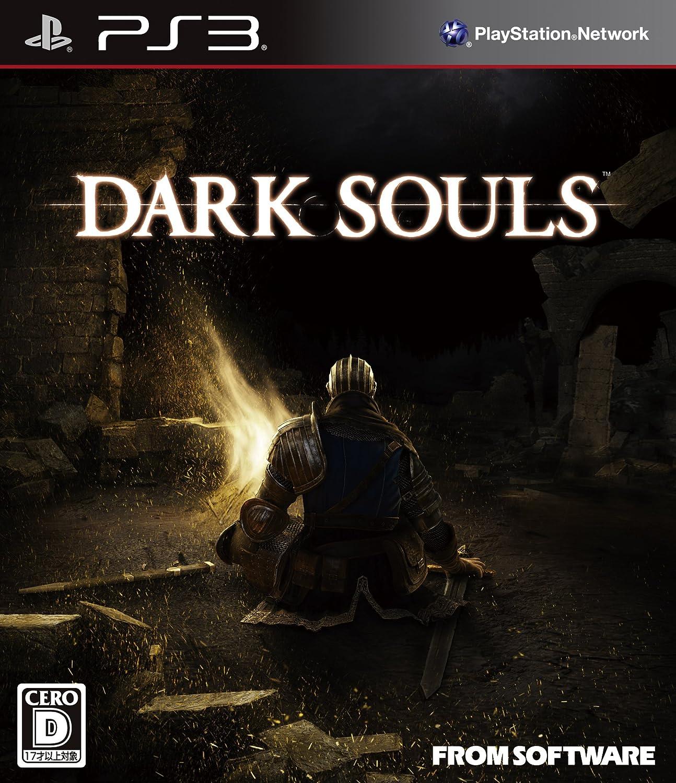 Amazon | DARK SOULS (ダークソウル)(特典なし) - PS3 | ゲーム