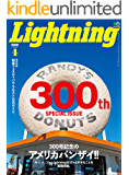 Lightning(ライトニング) 2019年4月号 Vol.300[雑誌]