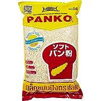 Lobo Bread Crumbs Panko Japanese - Paquete