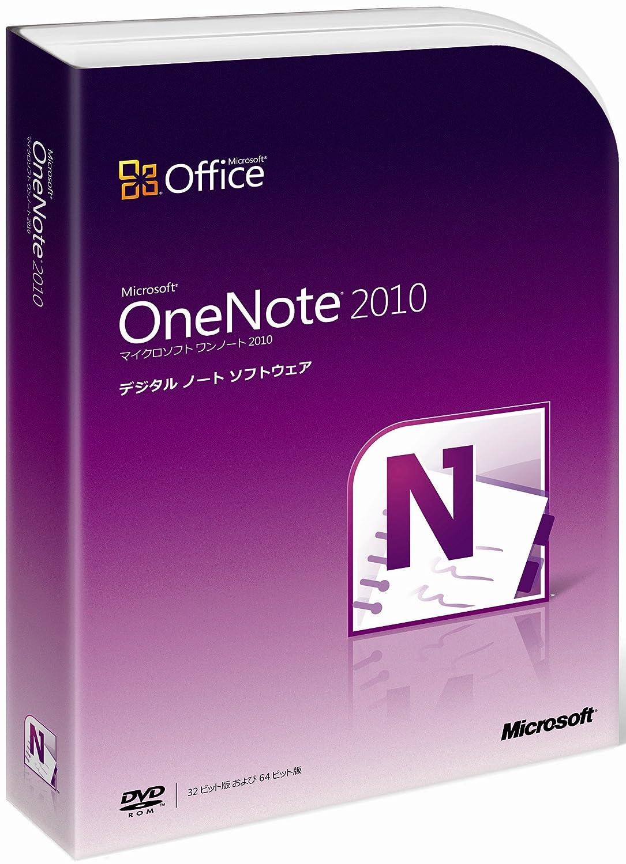 【旧商品】Microsoft Office OneNote 2010 通常版 [パッケージ] B003FZAC2S Parent