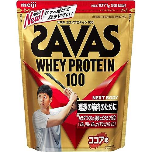 明治 ザバス(SAVAS) ホエイプロテイン ココア味