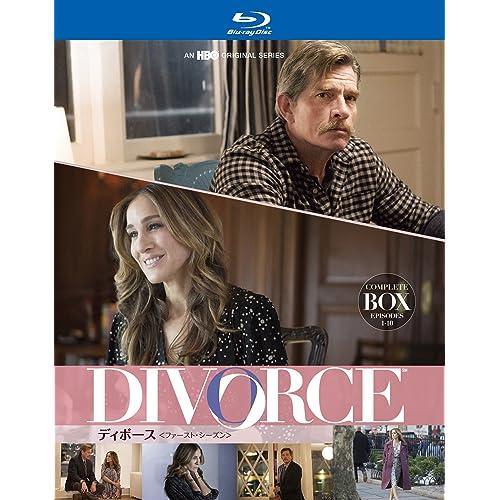 DIVORCE/ディボース 原作:サラ・ホーガン 製作総指揮:サラ・ホーガン、サラ・ジェシカ・パーカー