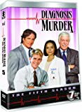 Diagnosis Murder Season 5