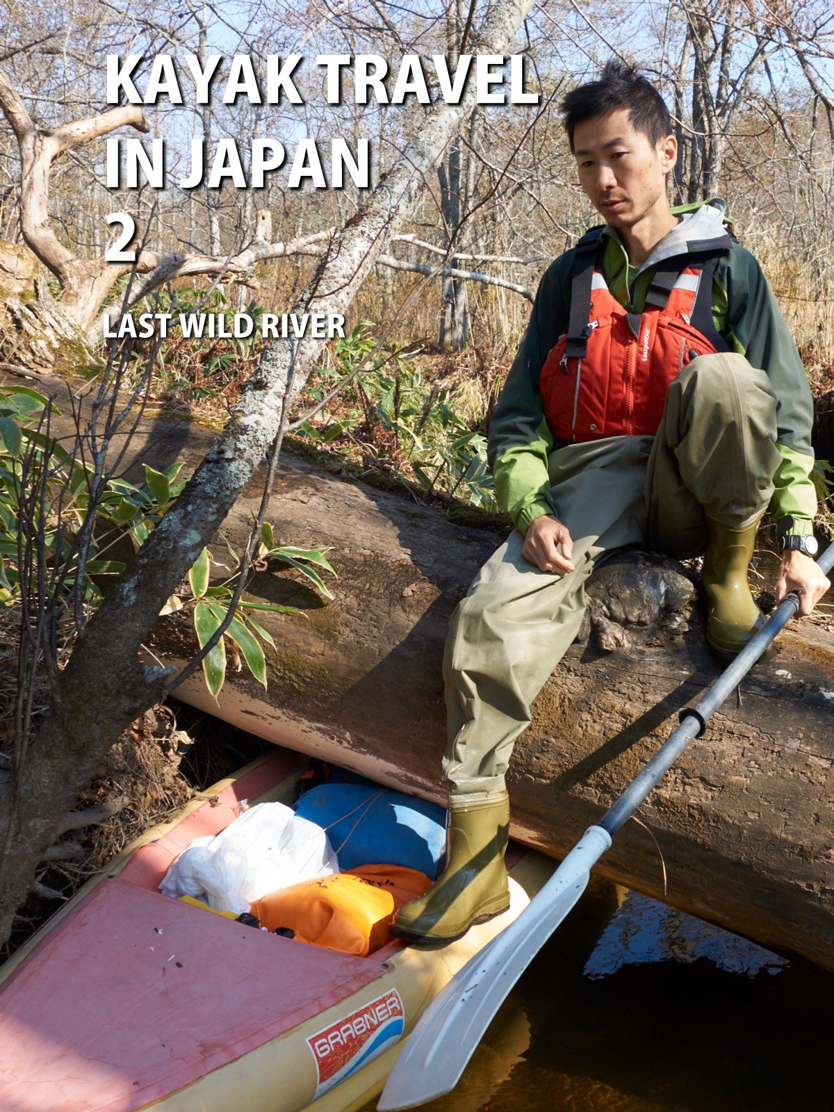 Kayak Travel in Japan 2 on Amazon Prime Video UK
