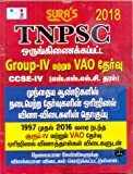 TNPSC Group - IV Previous year Original Question Paper