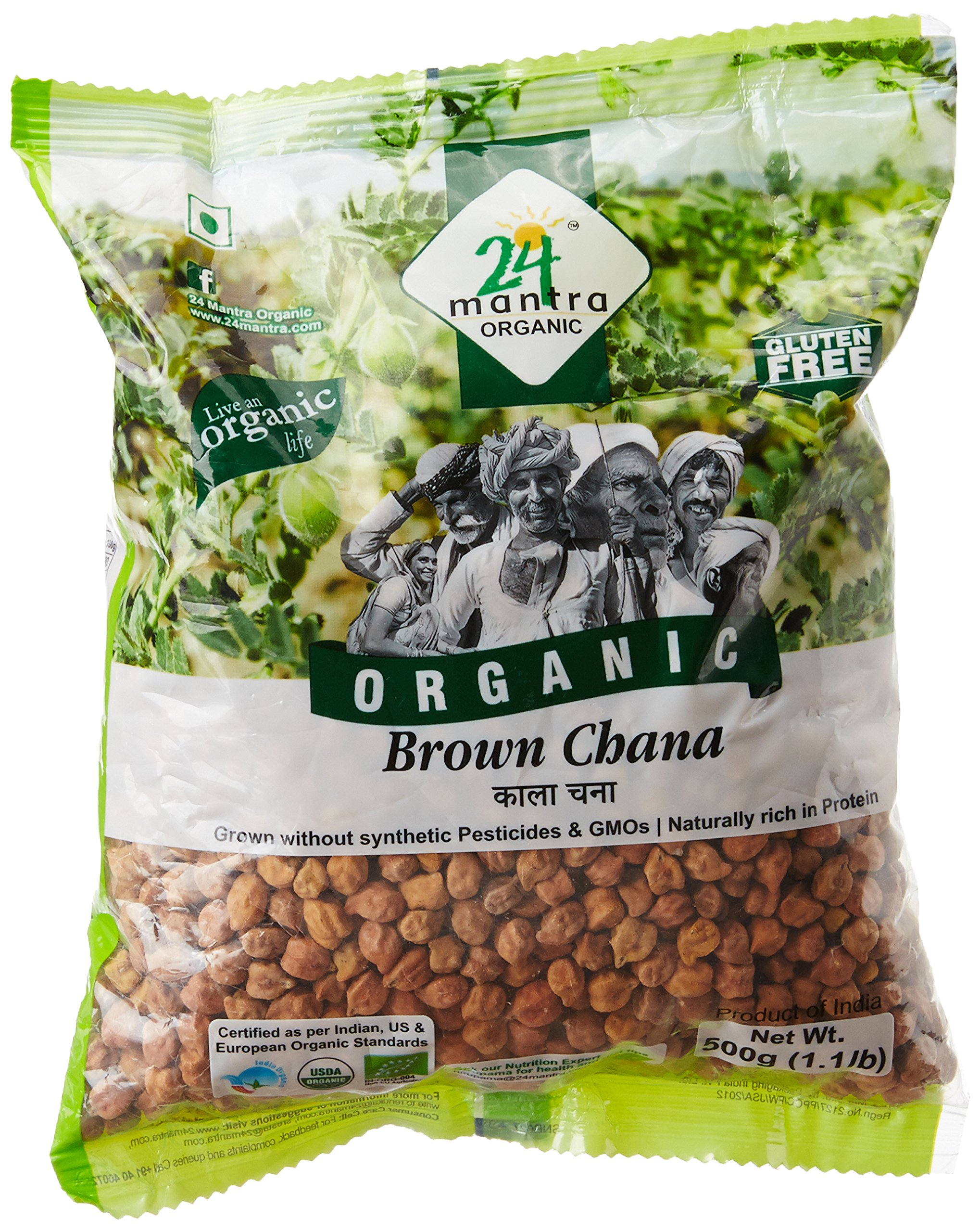 24 Mantra Organic Brown Chana Whole - 500g / 1.1 lb