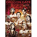 DRAGON GATE 2018 SUMMER [DVD]