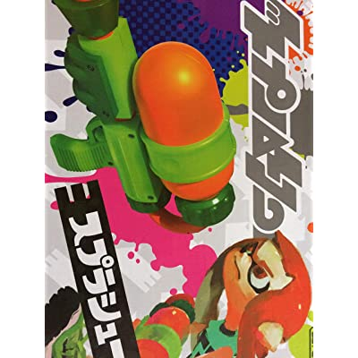 Splatoon spline shooter orange water gun: Toys & Games