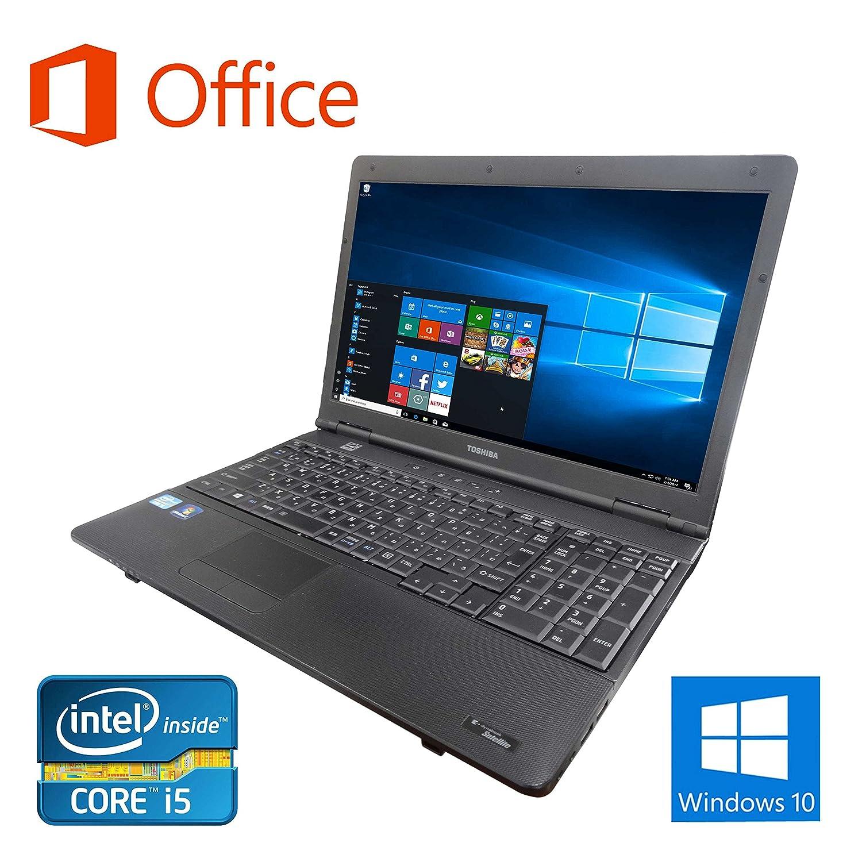【2018年製 新品】 【Microsoft SSD:120GB Office 2016搭載】【Win i5-3320M 10搭載】TOSHIBA B552/F【Microsoft/第三世代Core i5-3320M 2.5GHz/メモリー4GB/SSD:480GB/DVDドライブ/10キー/USB 3.0/大画面15.6インチ/無線LAN搭載/中古ノートパソコン (SSD:480GB) B07DMWRGFB SSD:120GB SSD:120GB, イイもの下着ヘヴンズブルー:bad209e7 --- arianechie.dominiotemporario.com