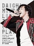 DAICHI MIURA LIVE TOUR (RE)PLAY FINAL at 国立代々木競技場第一体育館 [Blu-ray]
