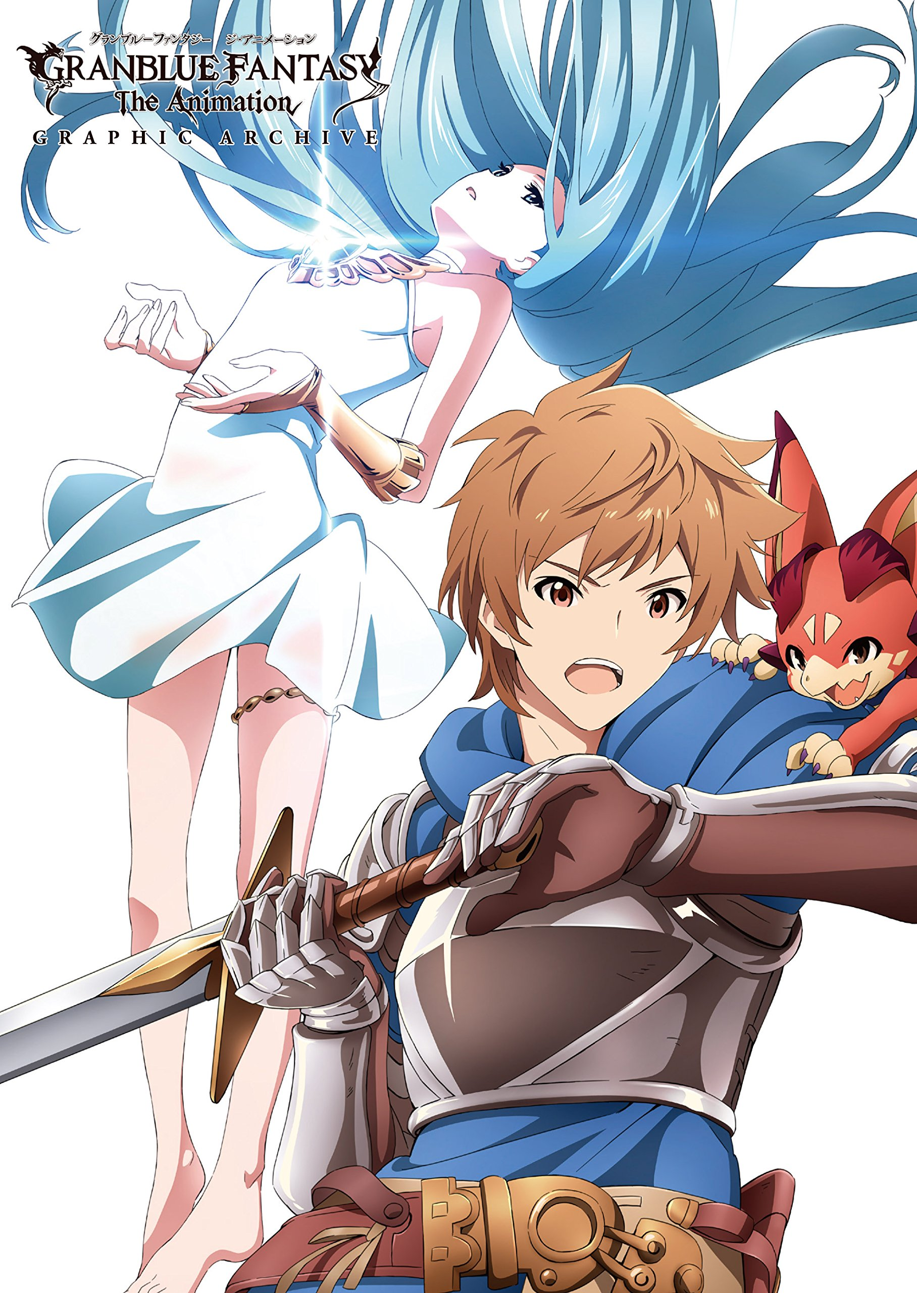 GRANBLUE FANTASY The Animation Graphic Archive Japan Anime Art Book NEW