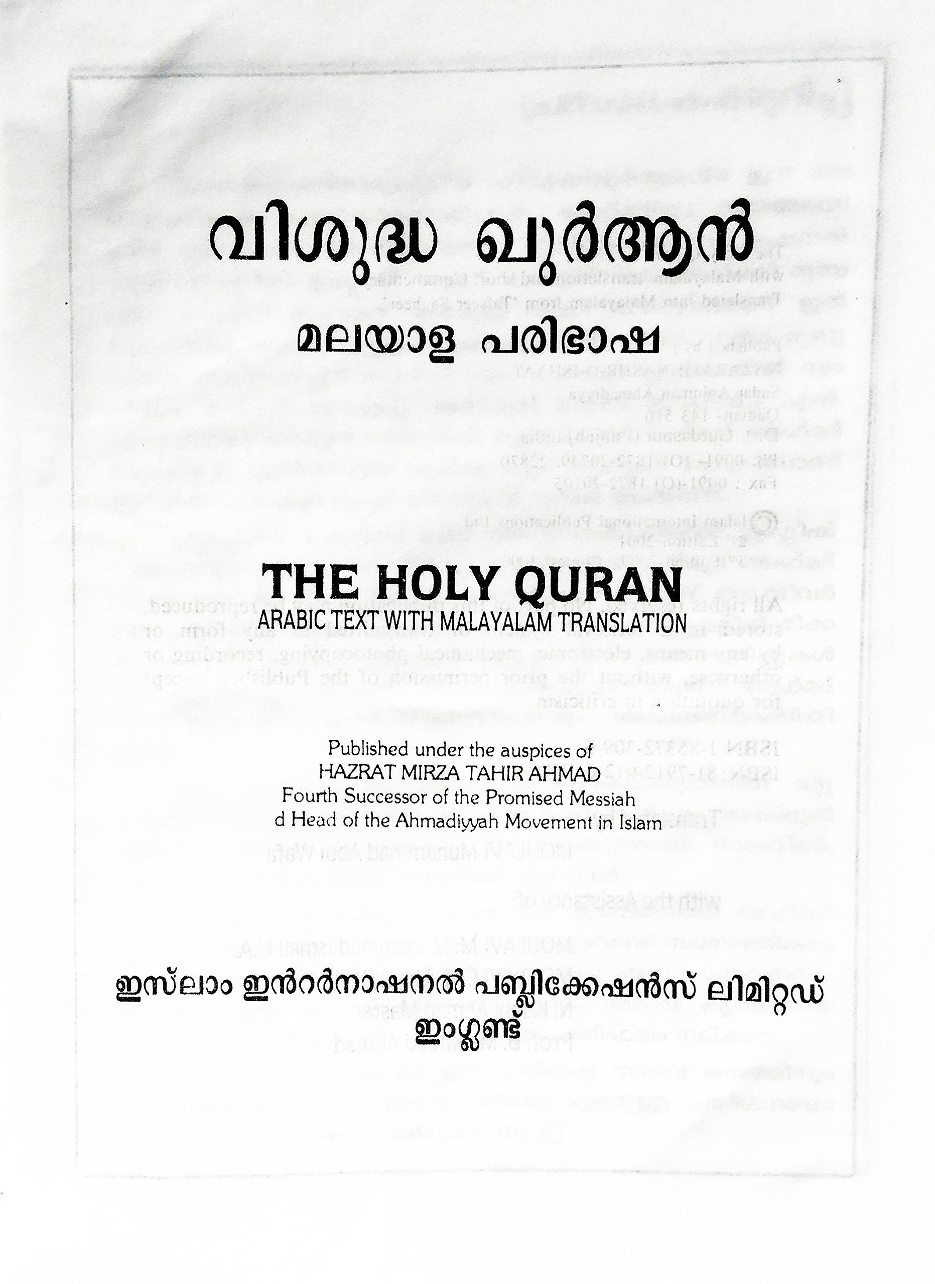 The Holy Quran with Malayalam Translation: Islam