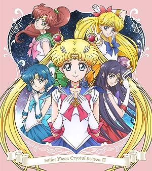 美少女戦士セーラームーンCrystal Season III  DVD