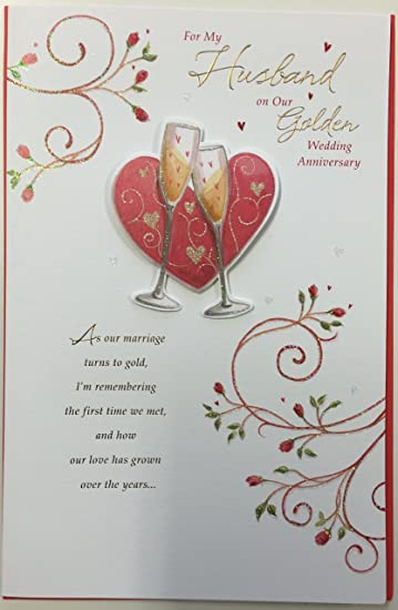 amazon com husband 50th wedding anniversary golden large handmade