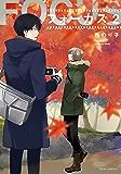 フォーカス 2【電子特典付き】 (フルールコミックス)