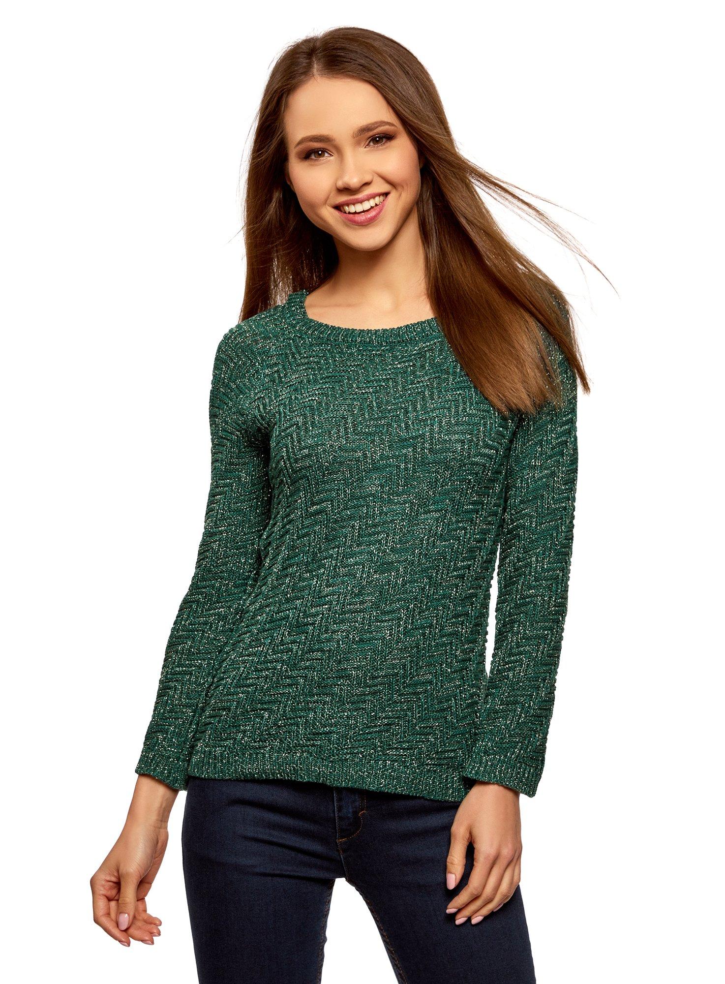 oodji Ultra Mujer Jersey de Punto Texturizado con Rayas Diagonales product image