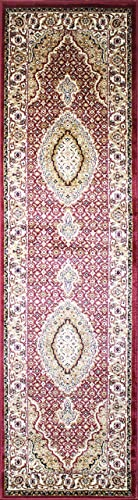 KILIM Boho Bohemian Burgundy Vintage Style K609 Area Rug Clearance Soft and Durable Pile. Size Option 2 X7 HALLWAY RUNNER