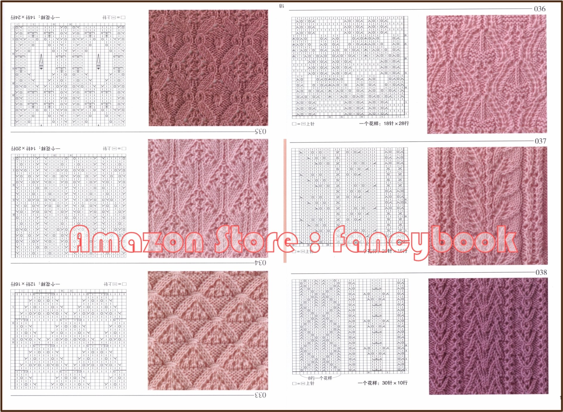 Treasury of Couture Knitting Pattern 250 - Craft Pattern Book ...