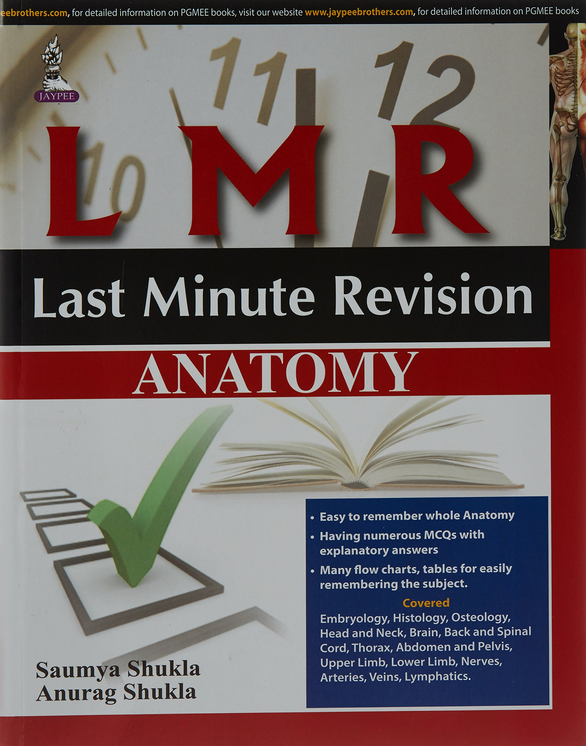 Buy Lmr:Last Minute Revision Anatomy Book Online at Low Prices in ...