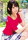 FIRST IMPRESSION 127 アイデアポケット [DVD]