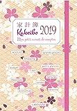 Kakeibo 2019 (Calendrier - Vie quotidienne)
