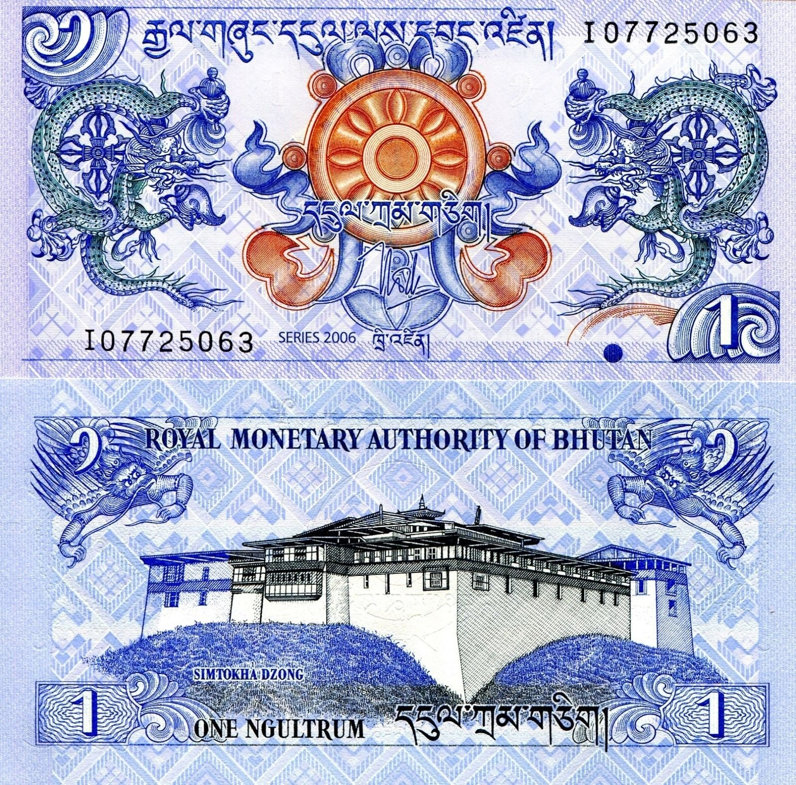 1 Banknote BHUTAN-World Paper Money UNC Currency p-27a Dragons, Genuine Rare, Suitable For collector