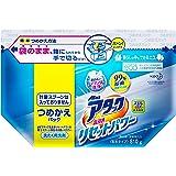 アタック 洗濯洗剤 粉末 高浸透リセットパワー 詰め替え 810g